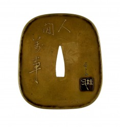 Tsuba with the Mule of the Taoist Immortal Chokaro Emerging from a Magic Gourd