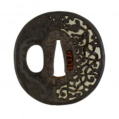 Tsuba with Openwork Scroll and Dragon