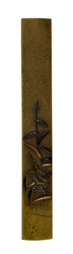 Kozuka with a Kingfisher in Reeds