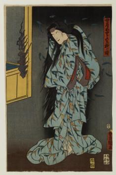 Nyobo Osato jitsu Yanagi no sei