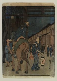 Gojusan tsugi