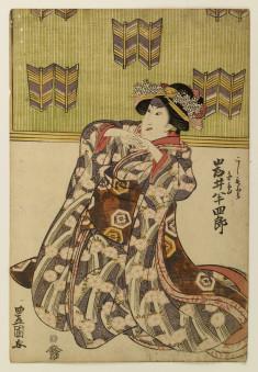 Iwai Hanshiro V as Chidori. Onoe Mitsusuke II as Genta