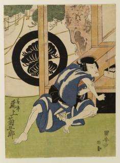 Onoe Kikugoro III as a man preparing for a fist fight