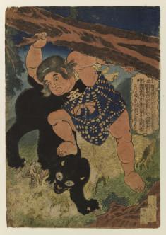 Kintoki {Kintaro} pulls up tree to stop bear and monkey(?) fighting.