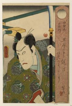 Closeup of an actor holding a lance