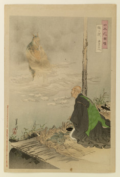 Monk Genku sees a dragon rise from a pond
