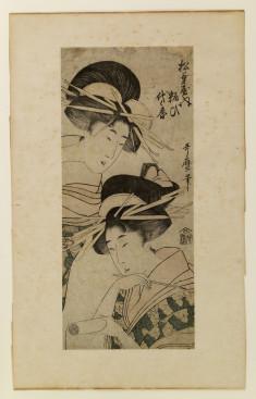Two courtesans: Yosoi and Yoyoharu