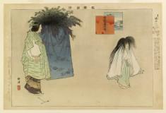 Nogaku zue