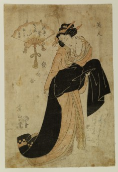 A Courtesan with a Large Black Obi