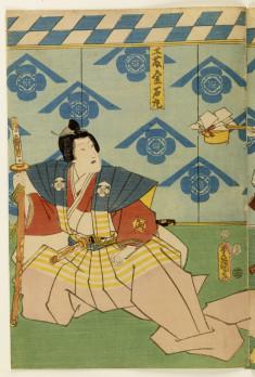 Omi no Kohenta, Kunisaburo, Kaneishimaru
