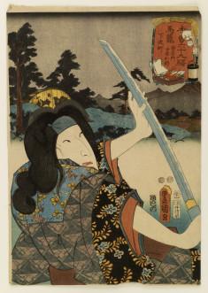 Shinzaemon's wife Otoki