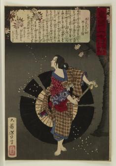 Kokoku nijushiko