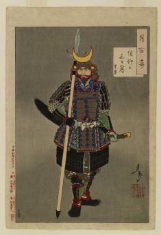 Tsuki hyakushi