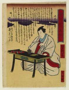 Jitsukawa Enjiro saigo monogatari