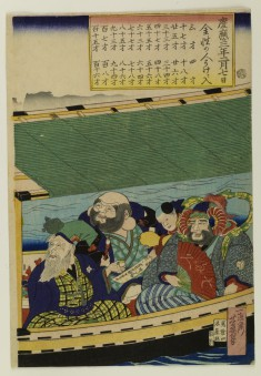 Seven Gods of Good Luck in a Boat