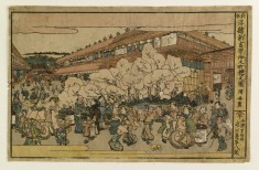 Shin Yoshiwara Nakanocho Sakura no zu