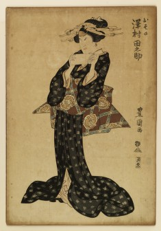 Sawamura Tanosuke II as Courtesan Osono
