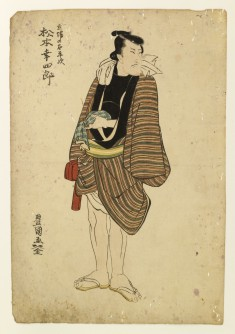 Matsumoto Koshiro V