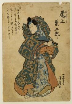 Onoe Kikugoro III as Hisayoshi