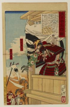 Ashikaga Takauji and Nitta Yoshisada
