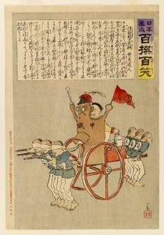 Nihon banzai: Hyakusen hyakusho