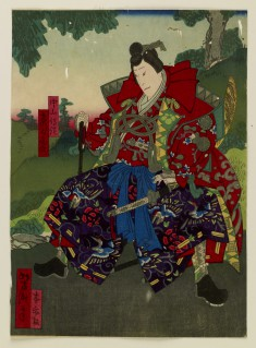 Arashi Rikan III or IV Plays the Armored Samurai Yoshimura