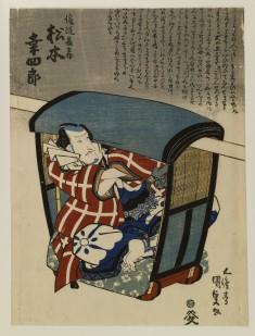 Matsumoto Koshiro V in a Palanquin