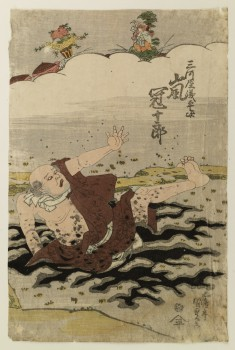 Arashi Kanjuro as Giheiji in Mud