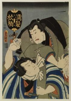 Two Sumo Wrestlers: Hoku and Juhatsu