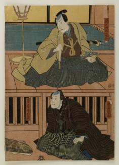 Komazawa Jirozaemon and [ ][ ] Tokuemon