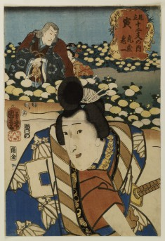 Mitate junishi no uchi