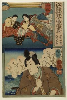 Edo nishiki imayo kunizukushi