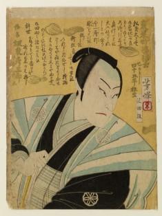 Memorial Portrait: Bando Hikosaburo V