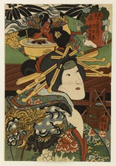 Kagekiyo's courtesan Akoya