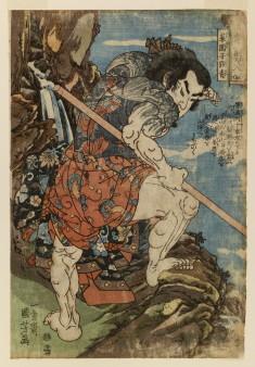 Tsuzoki Suikoden goketsu hyaku-hachi-nin no hitori