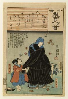 Monk Karukaya Doshin and son Ishido Maru