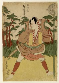 Bando Mitsugoro III as a footsoldier