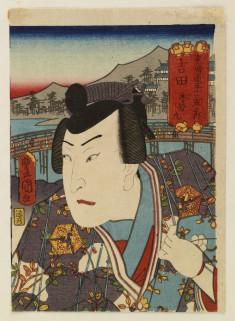 """Matsukawa-maru a character from the play """"Onna Seigen"""""""