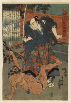 Seichu Oboshi ichidai banashi