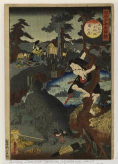 Chushingura: The shotgun scene with boar
