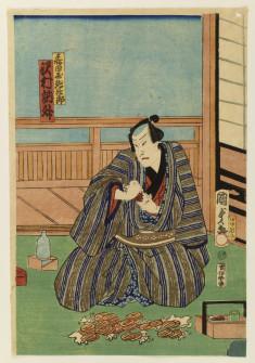 Sawamura Tossho II as Moritaya Akujiro