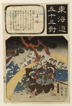 Inaga Saburo Shigenari under lightning
