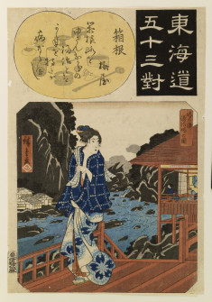 Woman at hot springs by a river