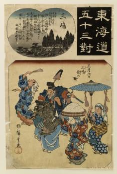 Mishima festival parade (January 6)