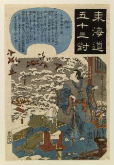 Yamamoto Kansuke and his mother