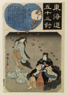 Fujiwara no Moronaga and ghost of Miyaji