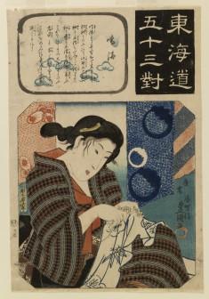 """Narumi: Woman Doing Arimatsu """"Shibori"""" Tie-Dying"""