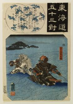 Takatsuna fording the Uji river