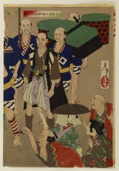 Shinsen azuma nishiki-e