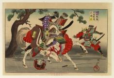 Woman Warrior Tomoe Gozen Kills Ieyoshi